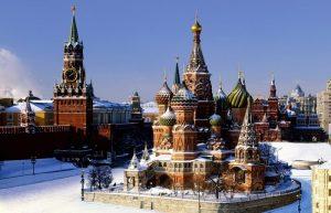 Banyak Tempat Di Ufa, Rusia Yang Menarik Untuk Dikunjungi
