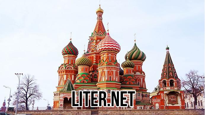Tempat Tamasya Paling Populer Yang Ada Di Rusia Pada Tahun 2021